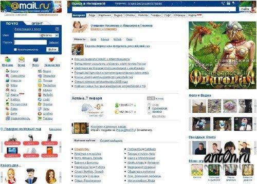 Здесь в архиве представлен видеоурок по взлому почтового ящика на mail.ru,